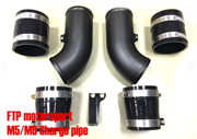FTP Motorsport: F1X S63 M5/M6 charge pipe